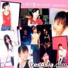 U-ka Saegusa IN d Best Album - Smile & Tears (Korea Version)