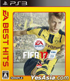 FIFA 17 (Bargain Edition) (Japan Version)