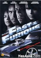 Fast & Furious (DVD) (Korea Version)