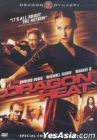 Dragon Heat (DVD) (US Version)