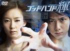 Godhand Teru DVD Box (DVD) (日本版)