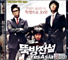 Three Fellas (VCD) (Korea Version)