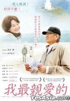Dearest (2012) (DVD) (Taiwan Version)