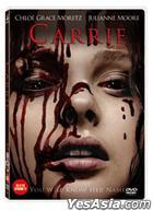 Carrie 2013 (DVD) (Korea Version)