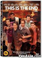 This is The End (DVD) (Korea Version)