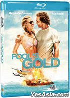 Fool's Gold (Blu-ray) (Korea Version)
