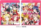 Love Live! The School Idol Movie (Blu-ray) (English Subtitled) (Japan Version)