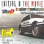 Initial D Third Stage (Part 1&2) (Movie Version) (Cantonese Version)