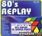 80's Replay