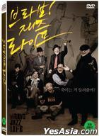 Bravo! Jazz Life (DVD) (Korea Version)
