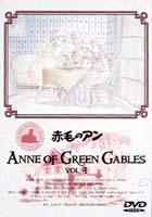 Anne of Green Gables (DVD) (Vol.4) (Japan Version)