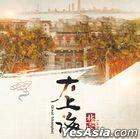 Great Shanghai (China Version)