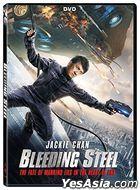 Bleeding Steel (2017) (DVD) (US Version)