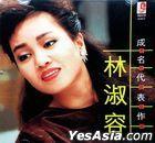 Cheng Ming Dai Biao Zuo (Malaysia Version)