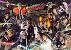 Katekyo Hitman REBORN! the STAGE - vs VARIA part II -  (Blu-ray)(Japan Version)
