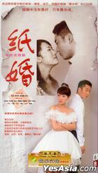 Zhi Hun (H-DVD) (End) (China Version)