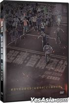 Seoul Station (2016) (DVD) (English Subtitled) (Taiwan Version)