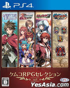 Kemco RPG Selection Vol.1 (Japan Version)