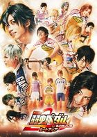 舞台 飙速宅男 新 Inter-High 篇 - Heat Up -  (Blu-ray) (日本版)