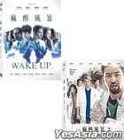 Wake Up Season 1 & 2 (DVD) (PTS TV Drama) (Taiwan Version)