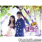 Cheongdamdong Alice OST Part 1 (SBS TV Drama) + Poster in Tube