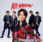 koi-wazurai [Type B] (SINGLE + DVD) (First Press Limited Edition) (Taiwan Version)