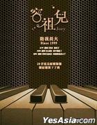 Joey Since 1999 (Piano Score + 2CD)