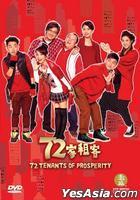72 Tenants Of Prosperity (DVD) (US Version)