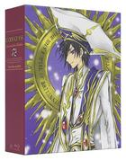 Code Geass: Lelouch of the Rebellion R2 5.1ch Blu-ray Box (Blu-ray) (First Press Limited Edition)(Japan Version)
