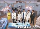 Good Doctor OST (KBS TV Series)