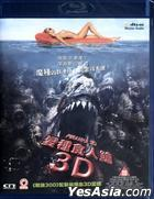 Piranha 3D (Blu-ray) (2D Version) (Hong Kong Version)