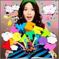 Sayonara My Days (SINGLE+DVD)(First Press Limited Edition)(Japan Version)