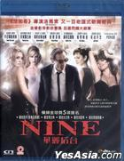 Nine (Blu-ray) (Hong Kong Version)