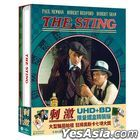 The Sting (1973) (4K Ultra HD + Blu-ray) (Limited Steelbook Edition) (Taiwan Version)