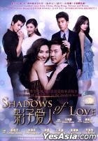 Shadows Of Love (2012) (DVD) (Malaysia Version)