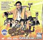The God Of Cookery (VCD) (End) (Chinese/Malay Subtitled) (Malaysia Version)