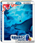 Finding Dory (2016) (Blu-ray) (3D + 2D) (2-Disc Edition) (Steelbook) (Taiwan Version)