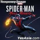Marvel's Spider-Man: Miles Morales (Asian Chinese Version)