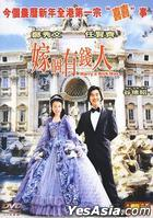 Marry A Rich Man (DVD) (Hong Kong Version)