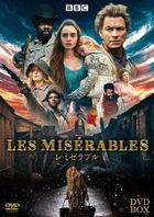 Les Miserables DVD Box (Japan Version)