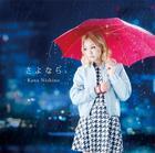 Sayonara (Normal Edition)(Japan Version)