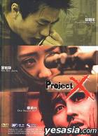Project X (DTS Version) (Overseas Version)