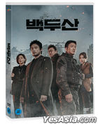 Ashfall (DVD) (Korea Version)