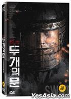 2 Doors (DVD) (First Press Limited Edition) (Korea Version)