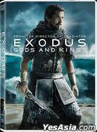 Exodus: Gods and Kings (2014) (DVD) (Hong Kong Version)