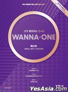 WANNA ONE Piano Play & Accompaniment Collection