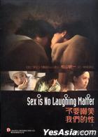Sex Is No Laughing Matter (DVD) (English Subtitled) (Hong Kong Version)