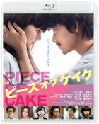 Piece of Cake (Blu-ray) (Japan Version)