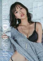 Hikichi Yuumi Photobook Imamade wo Nugisutete.