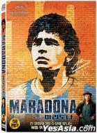 Maradona by Kusturica (DVD) (Korea Version)